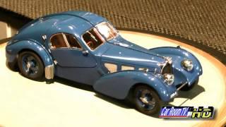 CMC Bugatti Type 57