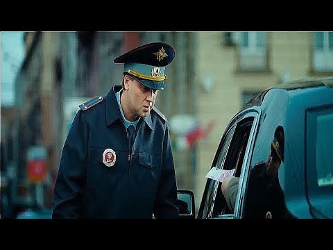 Фильм Наша Russia Яйца судьбы | Самый честный в мире сотрудник ГИБДД