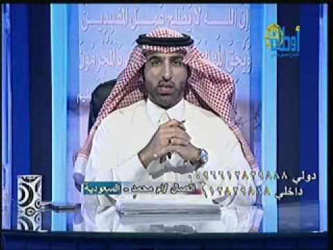 إعتراف خطير لأم على الهواء مباشره مع الشيخ عبدالرحمن
