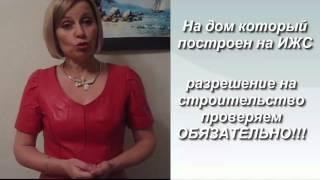 видео Госпошлина за регистрацию дома и земельного участка