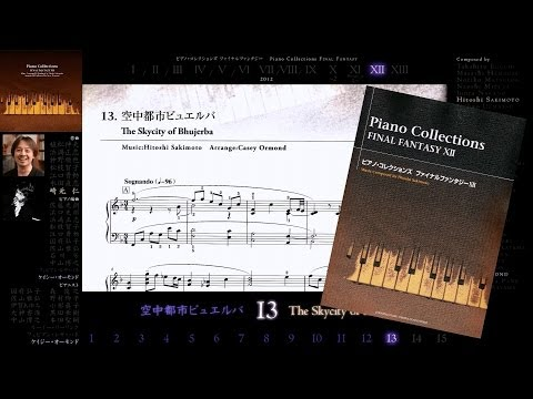 [Scrolling Sheet] Piano Collections: Final Fantasy XII -Full Album-