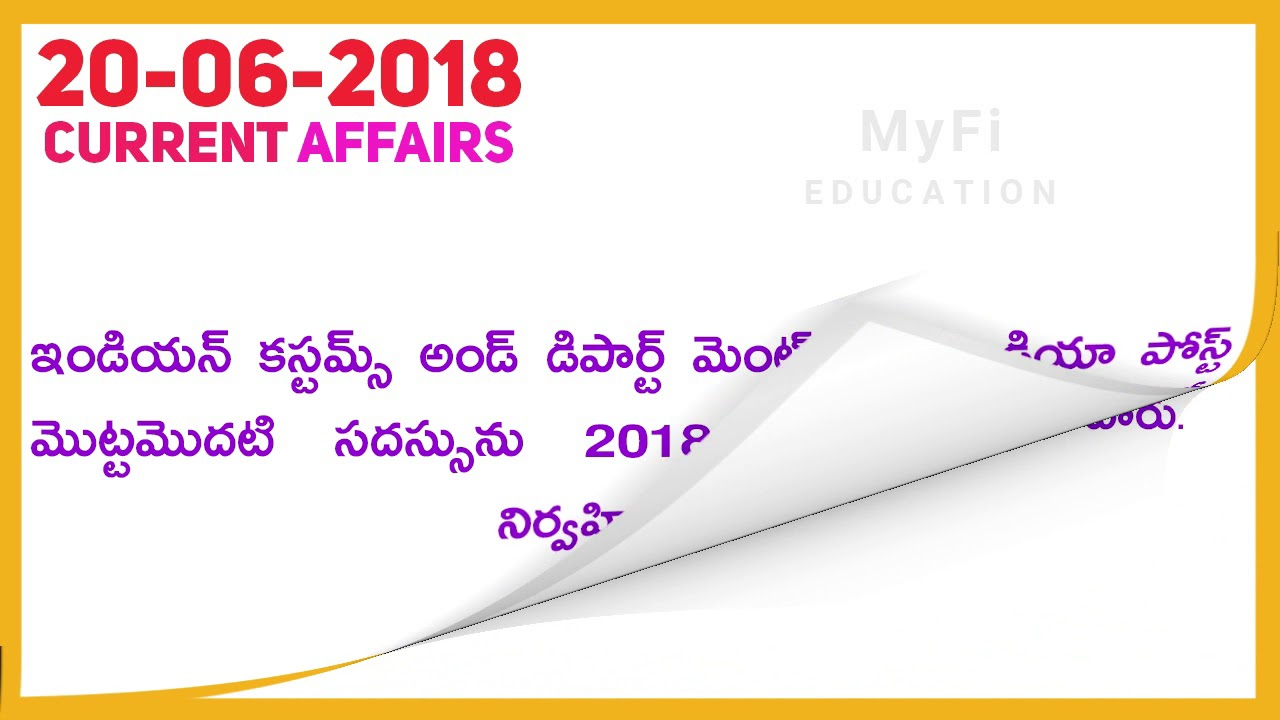 CURRENT AFFAIRS JUNE 2012 PDF DOWNLOAD
