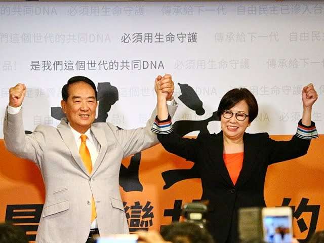 Taiwan im Wahlkampf