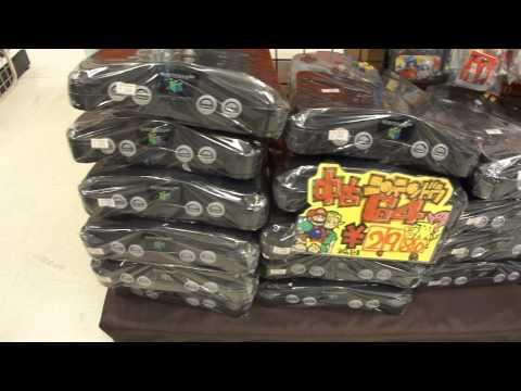 Super Potato (-Mr), Akihabara, Tokyo, Japan. Retro Nintendo, Sega and Sony Store/Shop