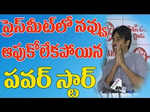 """Please..Do not ask that"" - Pawan Kalyan hilarious at Jansena Party Press meet 