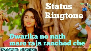 Tali Pado To Mara Ramni ( Shyam Ni)   Kinjal Dave   New Gujarati Bhajan Song 2018   Raghav Digital