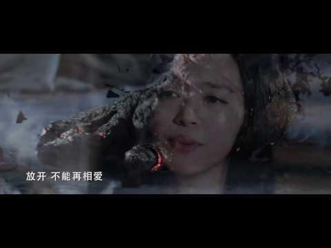 林更新 Lin Gengxin 西游伏妖篇 Journey to the West: The Demons Strike Back 主题曲 一生所爱 MV