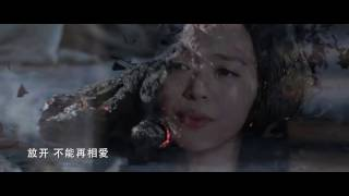 林更新 lin gengxin 西游伏妖篇 journey to the west: the demons strike back 主题曲 一生所爱 mv