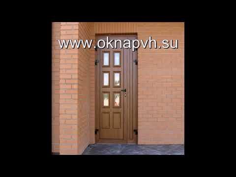 Пластиковые двери Www Oknapvh Su в Зеленограде