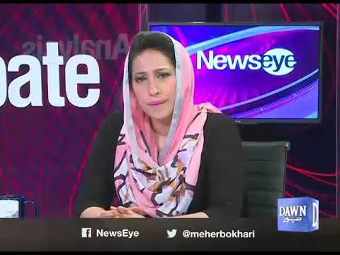 NewsEye - September 05, 2017 - Dawn News