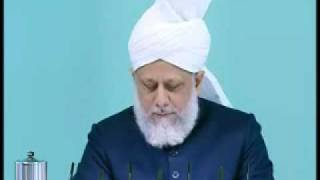 Friday Sermon : 15th January 2010 - Part 5 (Urdu)