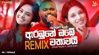 Arabune Obe Wathawai Remix ShaShi Beats