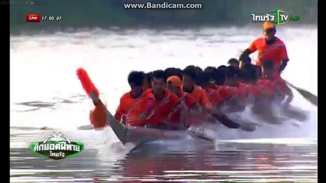 สิงห์ประทุมVSแม่เศรษฐีเรือทอง ชิงชนะเลิศ 40 ฝีพาย เที่ยวที่3 สนามเทศบาลคำบลโพสังโฆ 2558