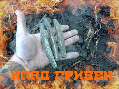 Коп по монетам.клад чешуи петр 1 в харьковской области\\diggi.