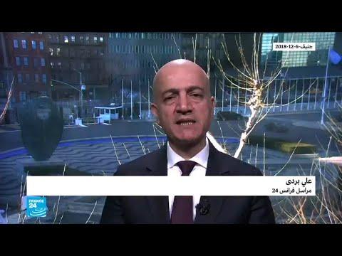 كيف ردت الأمم المتحدة على شكوى الرباط بشأن البوليساريو؟  - 12:55-2019 / 1 / 14