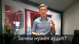 Бесплатный аудит таргетированной рекламы Вконтакте