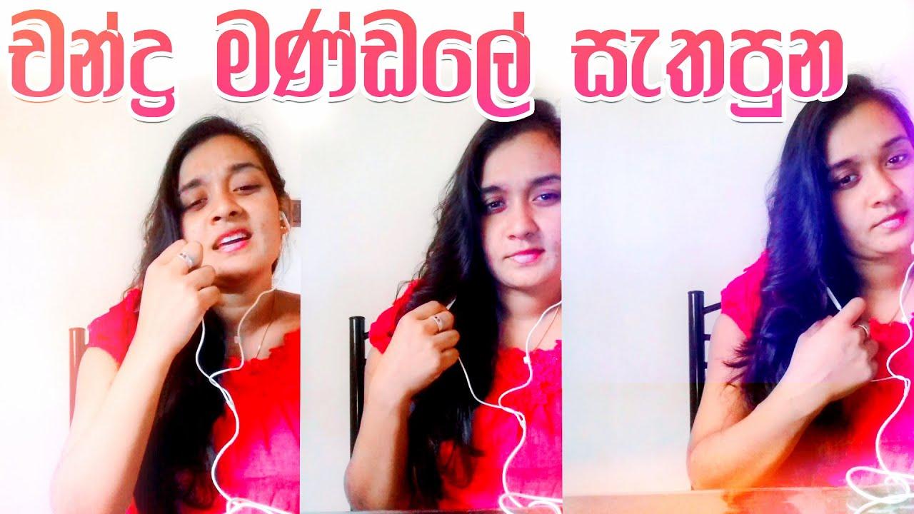 දෙපාරක් අහනවා ෂුවර් | ලස්සනම කටහඩක් සමග දක්ශ ගායනයක් | Chandra Mandale Live Cover | Jalani Adikari