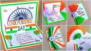 DIY 5 Amazing Independence day special greeting card handmade / Independence day card making ideas