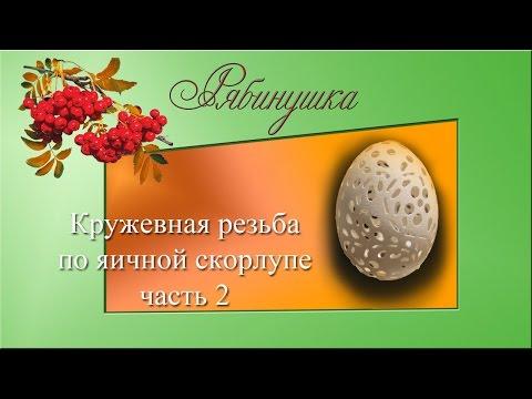 Яичные корзинки