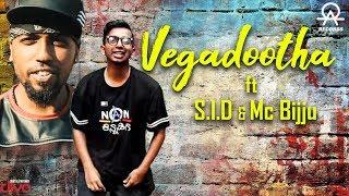 KA 01   All OK   VEGADOOTHA   ft S.I.D , MC BIJJU   FASTEST KANNADA RAP