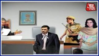 Khabardaar: Honeypreet Insan Sent To Six-Day Police Custody By Panchkula Court