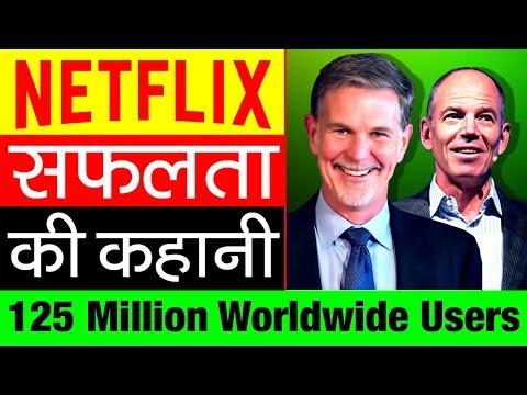 Netflix ▶ कैसेट की...