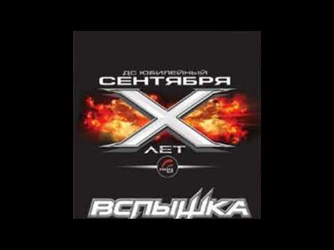 Pendulum @ Vspyshka Radio Record 10th Yubileyny Sports Palace St Petersburg Russia 2005-09-10