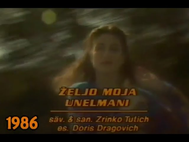 Doris Dragovic - Zeljo Moja (1986 Eurovision Yugoslavia)