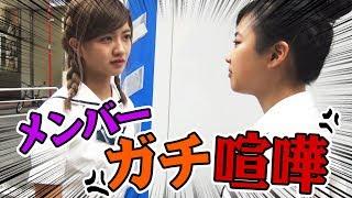 【ガチ喧嘩】雰囲気だけの外国語は外国人に通じるのかを検証していたらメンバー同士でガチで喧嘩になった! thumbnail