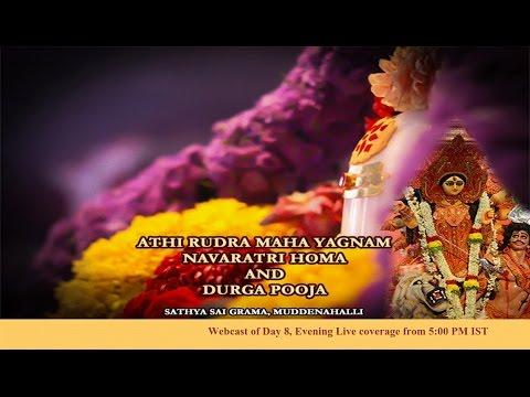 Day 8 - Evening, Athi Rudra Maha Yagna & Durga Pooja - 2015, Muddenahalli