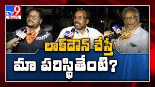 People of Vijayawada careless even after lockdown - TV9