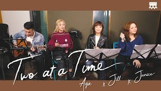 《Two at a time》AGA X 衛蘭衛詩 Full Live