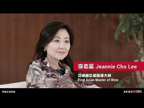 DBS Gamechangers 亞洲創見 名人分享 – Jeannie Cho Lee
