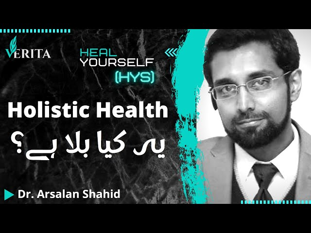 What on Earth is HOLISTIC HEALTH? | Heal Your Self (HYS) | Dr. Arsalan Shahid