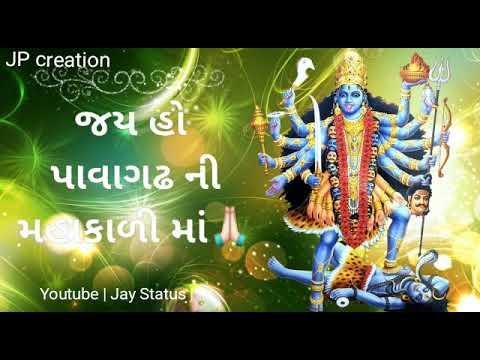 Mahakali Maa New Status | Pavagadh Ni Mahakali | Ashok Thakor and Kajal Dodiya | #JayPatel
