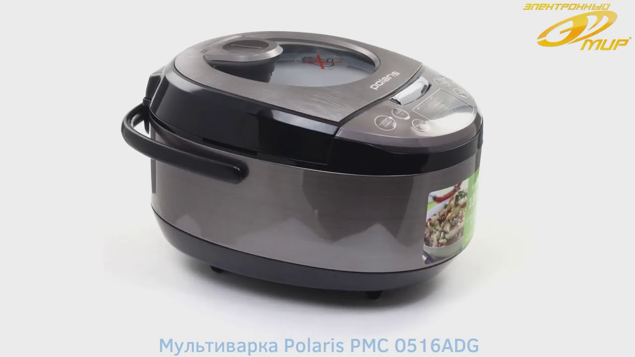 мультиварка Polaris Pmc 0516adg Youtube
