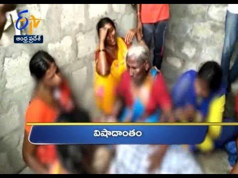 12 Noon | Ghantaravam | News Headlines | 17th August 2019 | ETV Andhra Pradesh