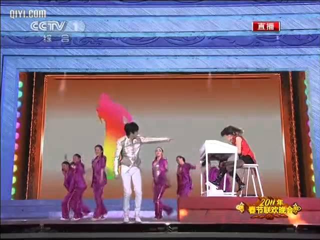 2011央视兔年春晚 容祖儿 古巨基 《新民乐歌组合》