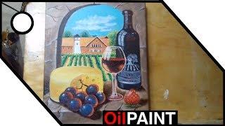Вино #сыр и виноград - натюрморт. Пейзаж - виноградники Франции.