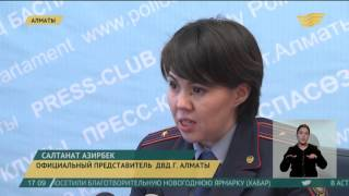 В Алматы изъяли 720 килограмм пиротехники
