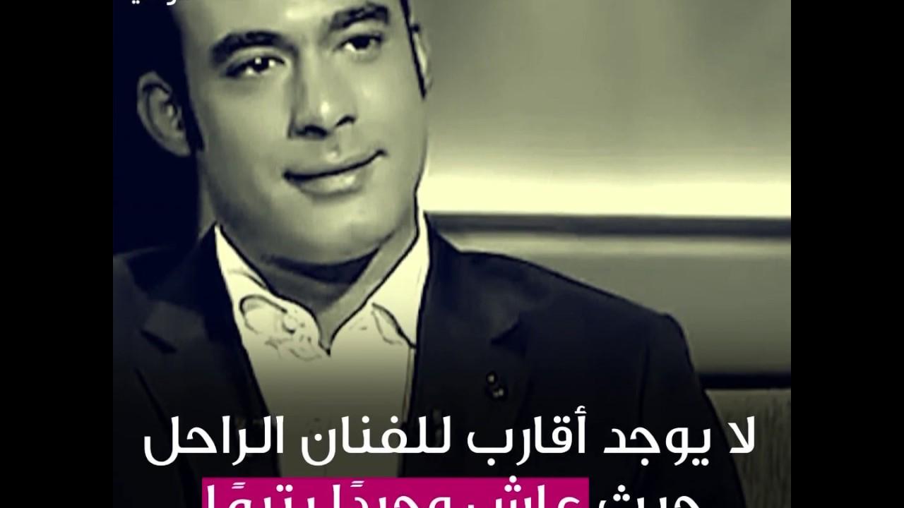 هيثم أحمد زكي.. مفارقات قدرية عديدة في وفاته وهذا هو شقيقه!