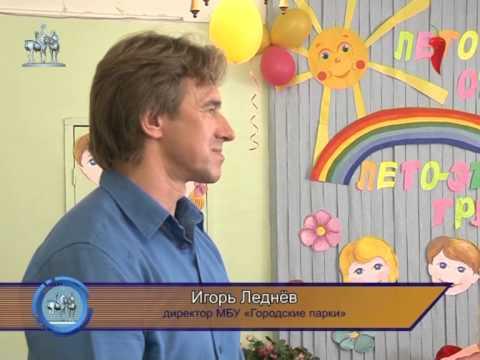 2 Центр социальной помощи семье и детям