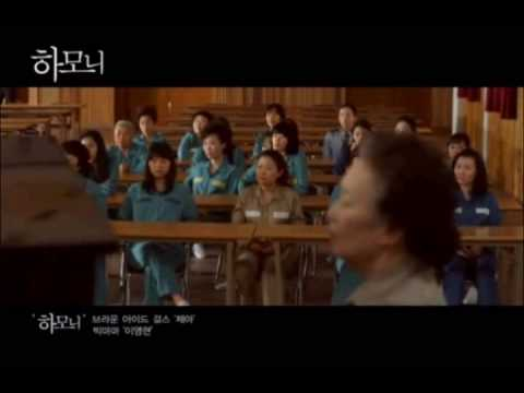 korea music (Harmony)