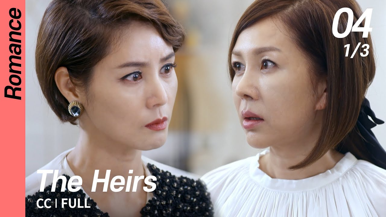 Download [CC/FULL] The Heirs EP04 (1/3) | 상속자들