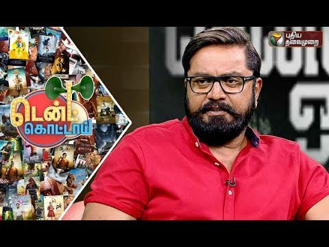 Tentkottai | EXCLUSIVE Interview With Actor Sarathkumar | Director JPR | Chennaiyil Oru Naal 2