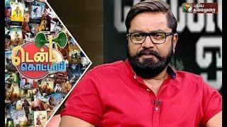 Tentkottai   EXCLUSIVE Interview With Actor Sarathkumar   Director JPR   Chennaiyil Oru Naal 2