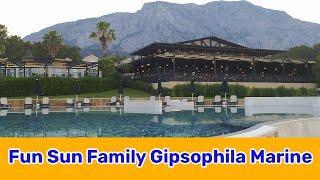 Отдых в Турции Отель FUN SUN FAMILY GIPSOPHILA MARINE ИЮНЬ 2021