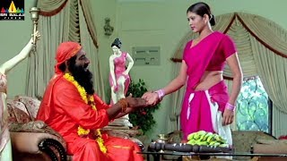 Tata Birla Madhyalo Laila Movie Scenes | Baba Flirting with Maid | Telugu Movie Comedy