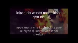Akhiyan-Bohemia feat Neha kakkar - Tonny Kakkar-LYrics Vedio