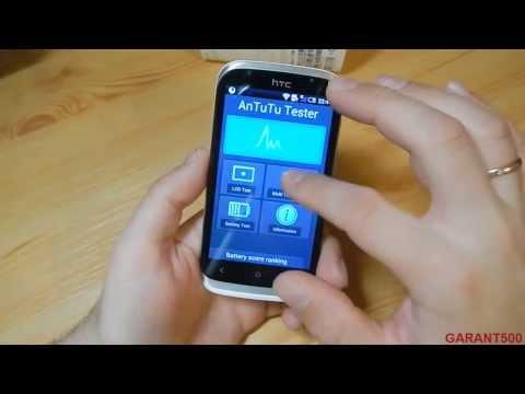 HTC Desire X T328E Обзор Комплектация Тестирование Игры